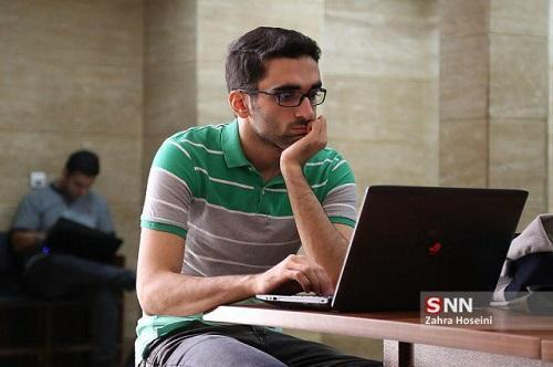 وقتی کلاس های آنلاین کُفر دانشجویان را درمی آورد ، گزارش دانشجو از مسائل سامانه های آموزش مجازی