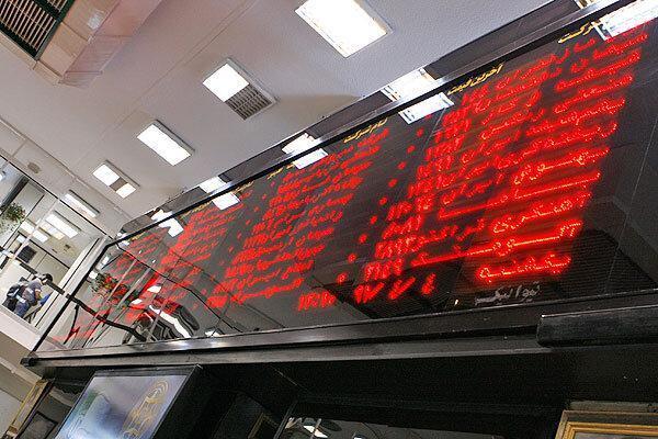 بورس تهران بر مدار صعود ، افزایش 46 هزار و 695 واحدی شاخص کل