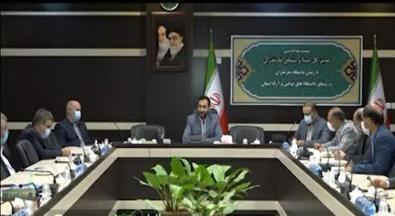 نشست هم اندیشی روسای دانشگاه های استان با مدیرکل صدا و سیمای مازندران