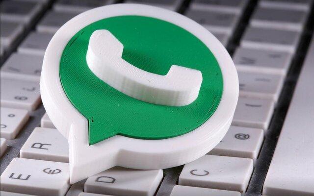 شبکه های اجتماعی، راه اندازی خدمات پرداخت واتس اپ در برزیل