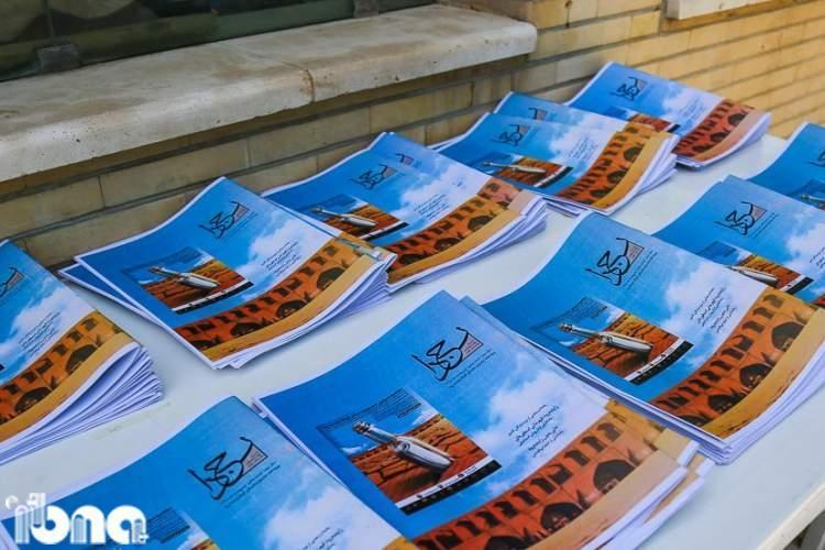 فراخوان جایزه داستان زاینده رود منتشر شد