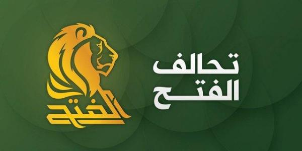 ائتلاف الفتح عراق خواستار استعفای دولت الکاظمی شد