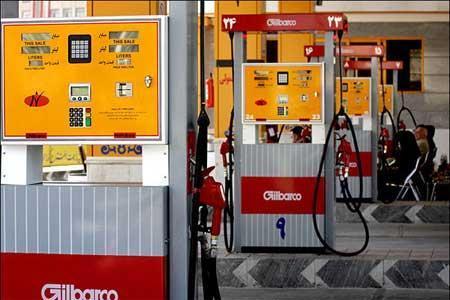 مشکل پول نقد در جایگاه های سوخت ، دریافت وجه نقد ممنوع است