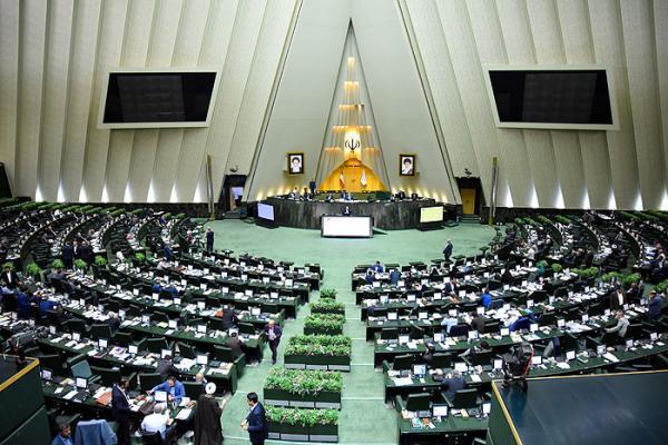 حضور وزیر نفت در نشست علنی مجلس شورای اسلامی