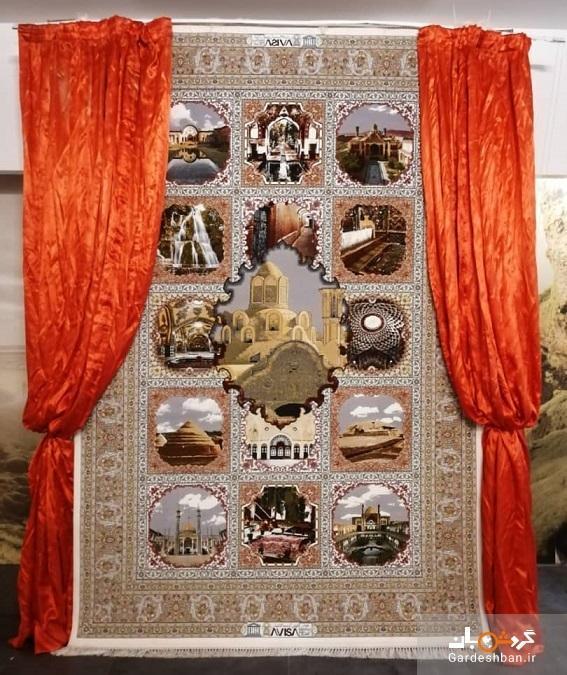 رونمایی از تقویم گردشگری و فرش دستبافت گردشگری کاشان