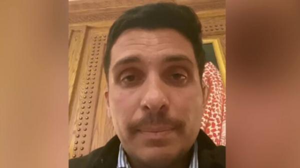 ولیعهد سابق اردن: در بازداشت خانگی هستم