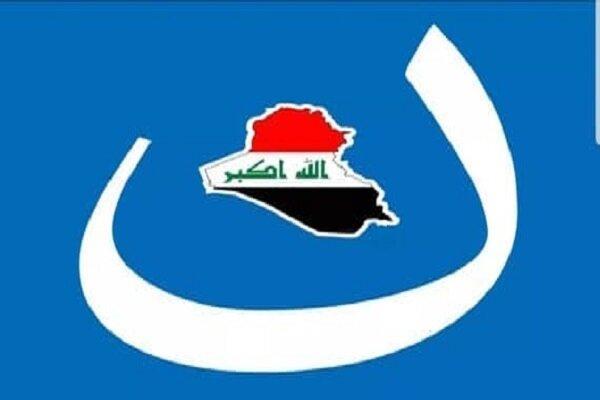 استقبال ائتلاف النصر از نتایج گفتگوی راهبردی عراق و آمریکا