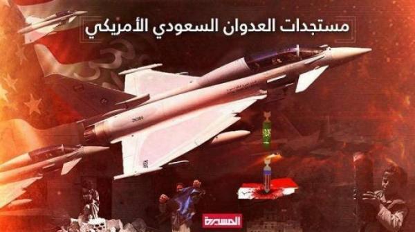 ادامه تجاوزات جنگنده های سعودی علیه غیرنظامیان یمن