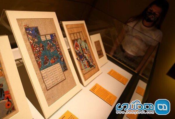 نمایش تاریخچه فرهنگ و هنر ایران در موزه ویکتوریا و آلبرت