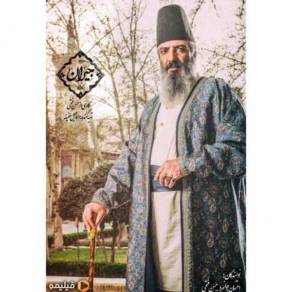 رونمایی از تصویر امیر جعفری در نقش صدراعظم ناصرالدین شاه در جیران